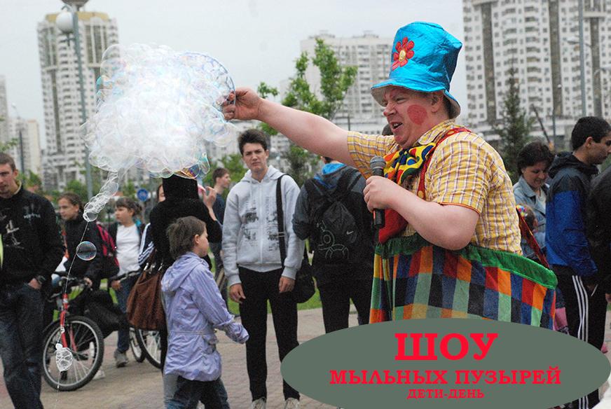 мужчина в шляпе мыльные пузыри