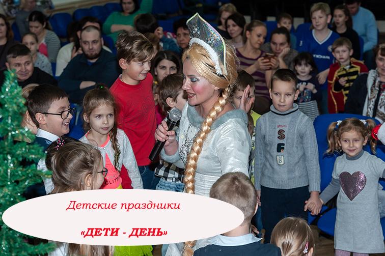 СНЕГУРОЧКА В ГОСТЯХ У ДЕТЕЙ РАЙОНА ТЕПЛЫЙ СТАН